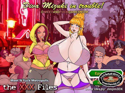 MNF Metropolis - the XXX Files : Episode 1-2 (meetandfuck)