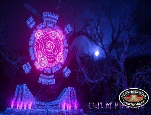 Cult Of Pleasure Part 2