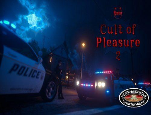 Cult Of Pleasure 2