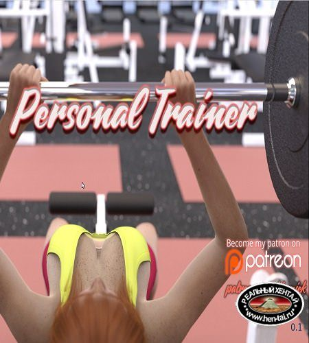 Personal Trainer  [ v.0.27 beta] (2018/PC/ENG)