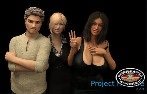 Project Hot Wife [v.0.0.9а] [2019/PC/ENG] Uncen