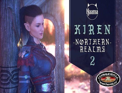 Kiren - Northern Realms 2