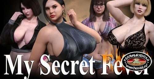 My Secret Fever [v.0.0.5 Bronze] [2019/PC/ENG] Uncen