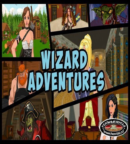 Wizards Adventures  [ v.0.9.2f] (2018/PC/RUS/ENG)