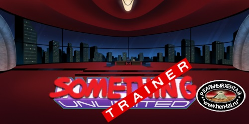 Something Trainer  [ v.0.2b] (2019/PC/ENG)
