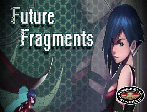 Future Fragments [Ver.0.36a] (2015-2019/PC/ENG)