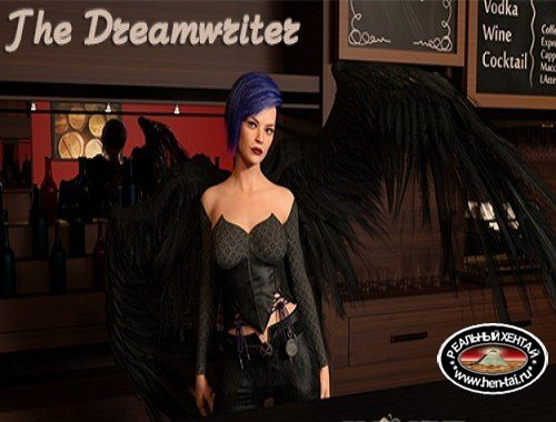 The Dreamwriter [Ver.0.01] (2019/PC/ENG)