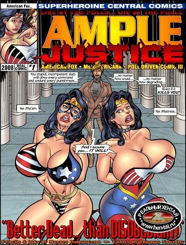 Ample Justice