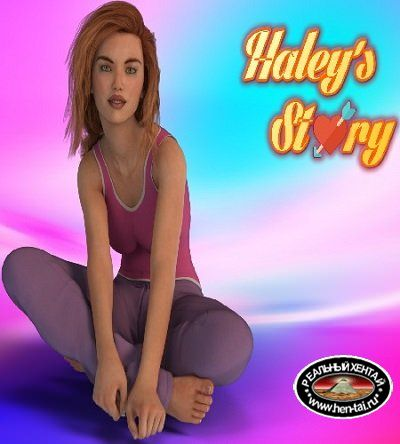 Haley's Story [v.0.98]  [2018/PC/ENG/RUS] Uncen