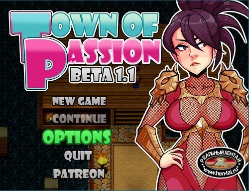 Town of Passion / Город страсти [v.1.1.2 Hotfix] [2017/PC/RUS/ENG] Uncen