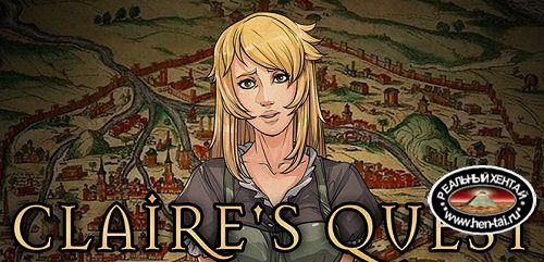 Claires Quest [v.0.18.3] [2019/PC/RUS/ENG] Uncen