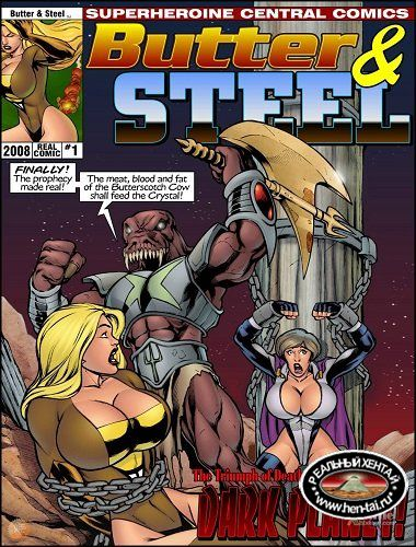 Susan Steel - Dark Planet