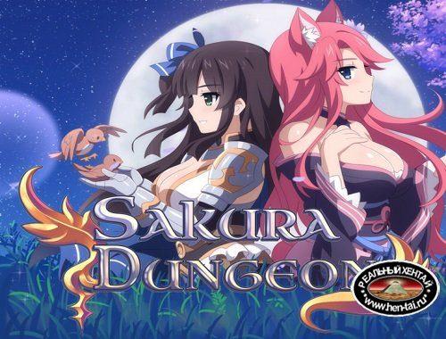 Sakura Dungeon [Ver.1.01] (2016/PC/ENG)