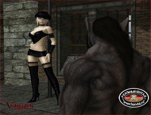 Sarah and the werewolf