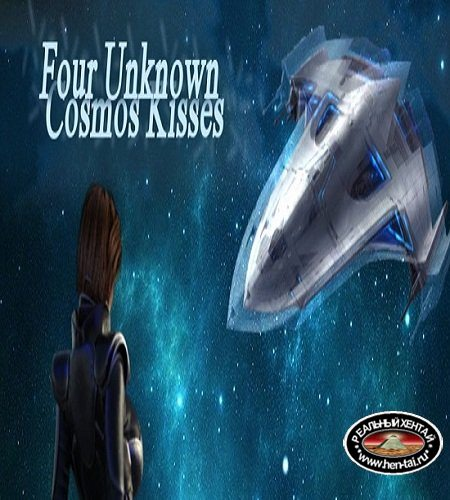 F.U.C.K. - Four Unknown Cosmos Kisses [ v.0.2] (2018/PC/ENG)