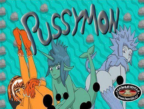 Серия игр Pussymon [Ver. Ep. 00-45] (2016-2019/PC/ENG)