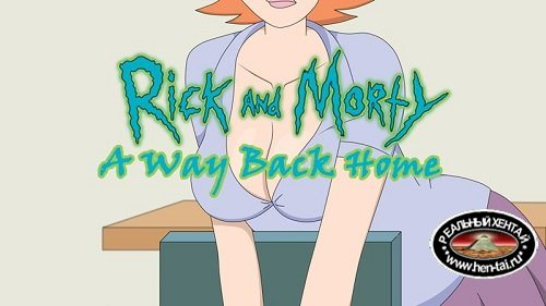 Rick And Morty - A Way Back Home [v.1.9g] (2018/PC/ENG) Uncen