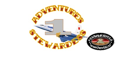 Adventures of stewardess [ v.1.0b] (2019/PC/ENG)