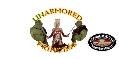 Unarmored Princess [ v.0.3] (2019/PC/ENG)