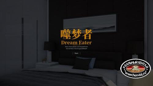 Dream Eater [ v.0.3B] (2019/PC/ENG)