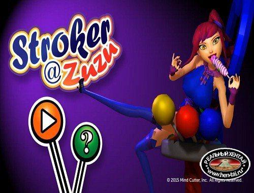 Stroker Zuzu