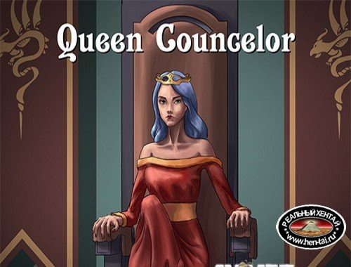 Queen Counselor [Ver.0.1] (2019/PC/RUS)
