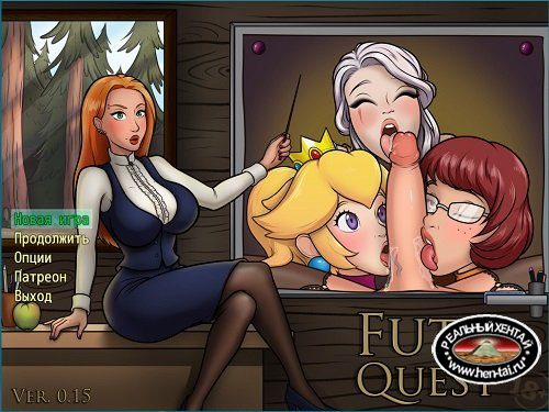 Futa Quest [v.0.15] [2019/PC/ENG/RUS] Uncen