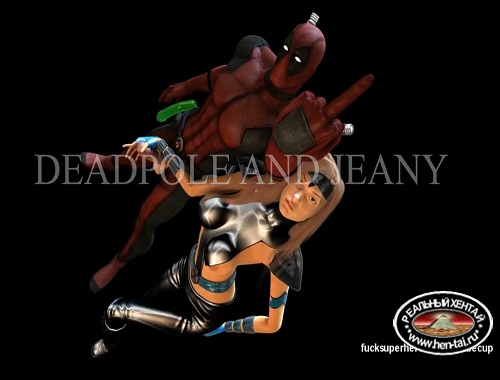 Deadpool and Jean - baby we aint nothing but mammals