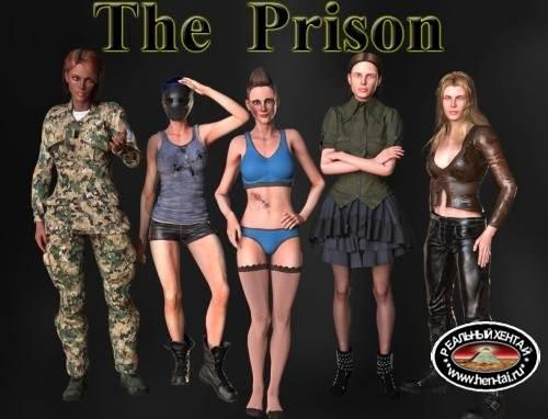 The Prison [ v.0.15 ] (2019/PC/ENG)