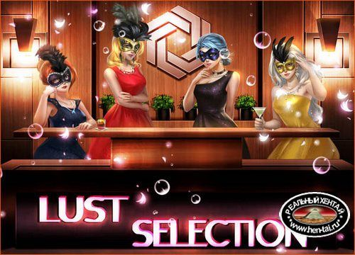 Lust Selection [Episode 1 Full] (2019/ENG)