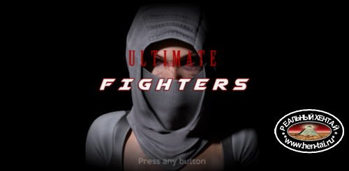 Ultimate Fighters 2019 [ v.Final + Patches ] (2019/PC/ENG)