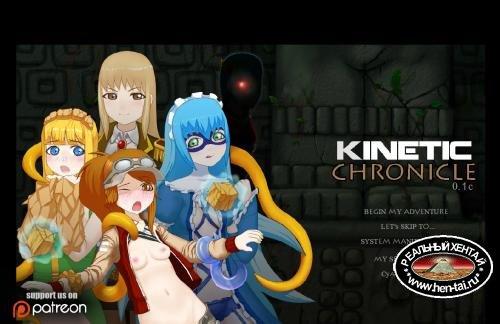 Kinetic Chronicle [ v.1.0b ] (2019/PC/ENG)