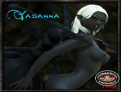 Yasanna