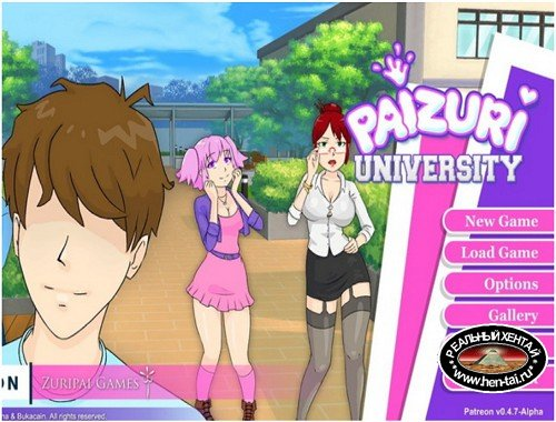 Paizuri University [Ver.0.4.7] (2019/PC/ENG)