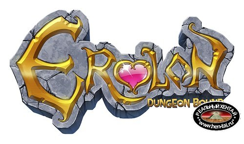 Erolon: Dungeon Bound [v.0.08а] [2019/PC/ENG] Uncen