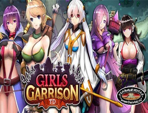 Girls Garrison DL [Ver.0.1] (2019/PC/ENG)