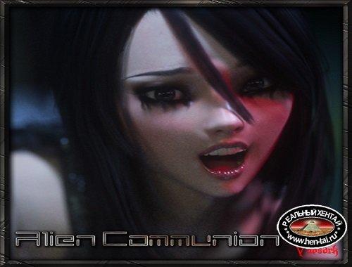 Alien Communion