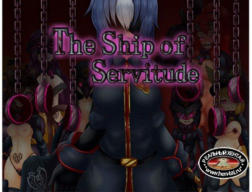 The Ship of Servitude [Ver.1.5] (2019/PC/ENG/Japan)