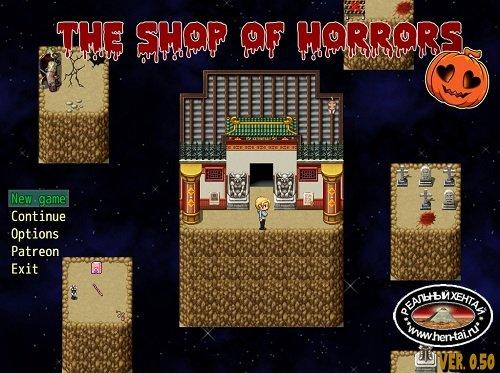 Магазин ужасов / The Shop of Horrors [v.1.0 Final [2018/PC/ENG/RUS] Uncen