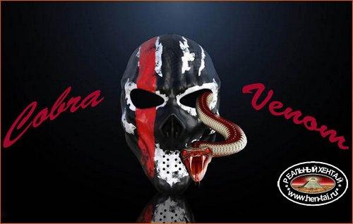 Cobra Venom [v.0.1] (2019/RUS)