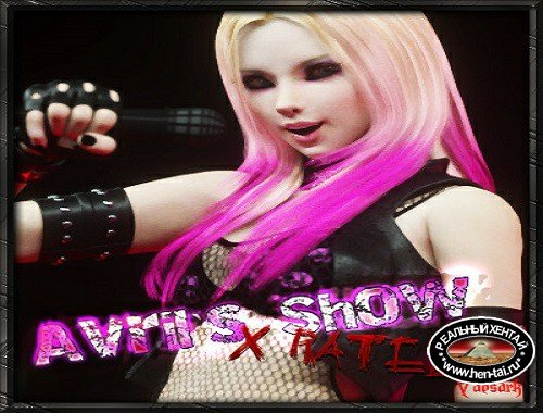 Avril's show