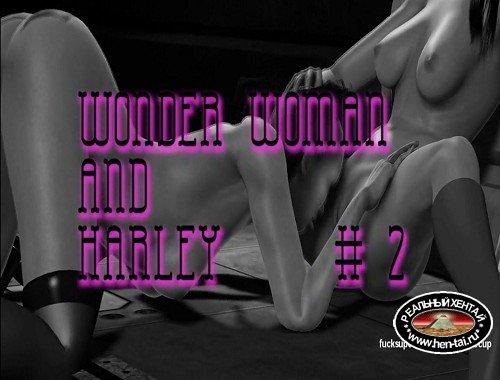 Wonderwoman and Harley Part 2