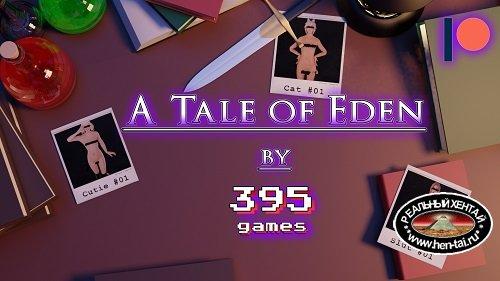 A Tale of Eden [Final] [2019/PC/ENG] Uncen