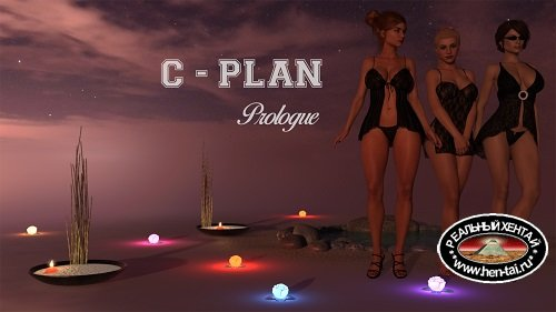 C - Plan [v.0.0.3a] + Incest Patch [2019/PC/ENG] Uncen