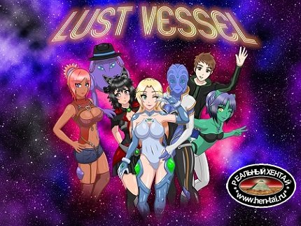 Lust Vessel [v.0.14] [2018/PC/ENG] Uncen