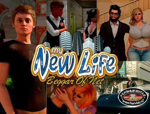 My New Life: REVAMP [ v.0.004.1 ] (2019/PC/ENG)