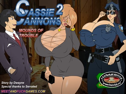 Cassie Cannons 2: Mounds of Trouble (meetandfuck)