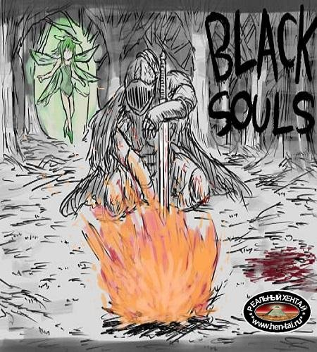 BLACK SOULS [ v.Final  ] (2019/PC/RUS/ENG)