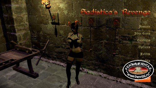 Sadistica's Revenge [ v.1.01  ] (2019/PC/ENG)