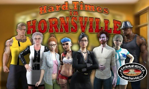 Hard Times in Hornsville [ v.3.2  ] (2019/PC/ENG)